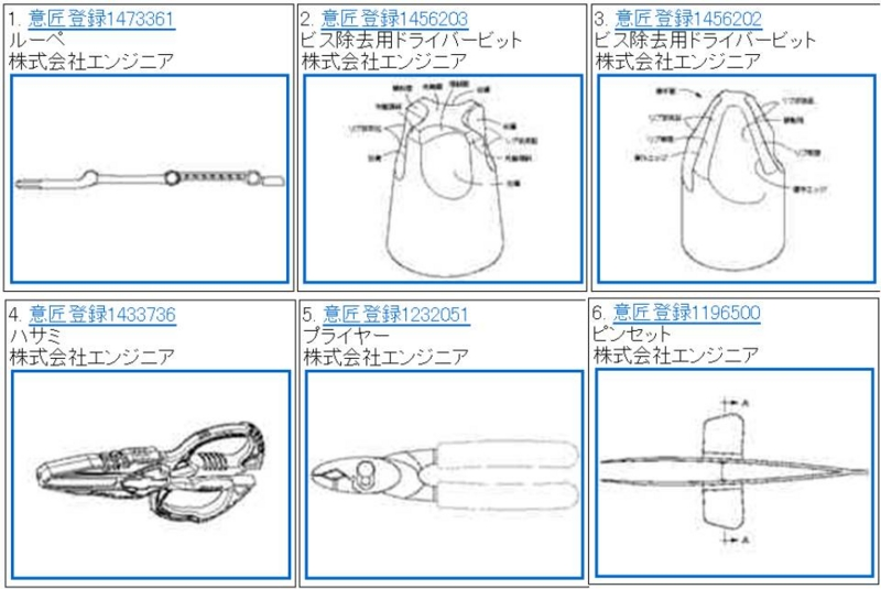 f:id:oukajinsugawa:20140301041151j:plain