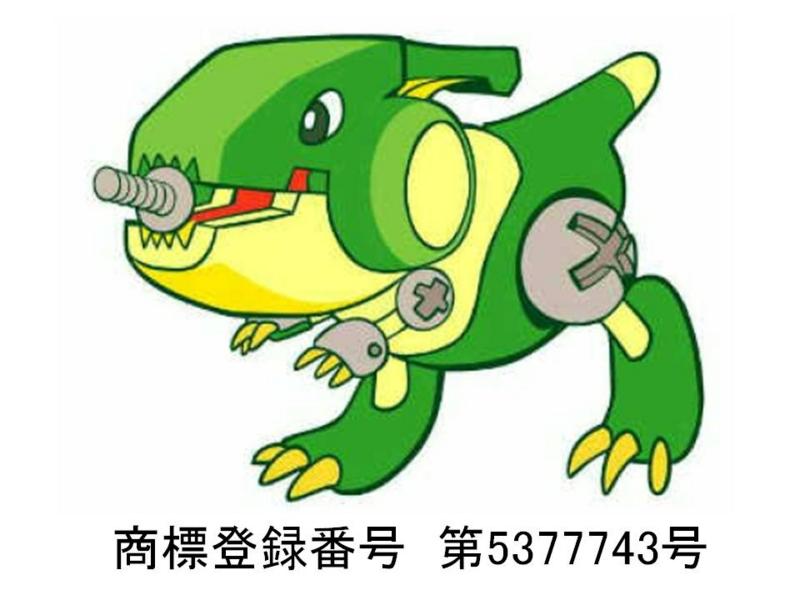 f:id:oukajinsugawa:20140301041245j:plain