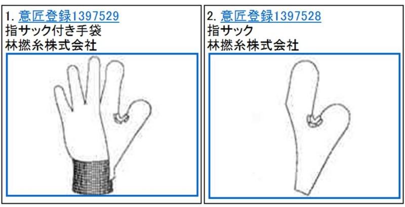 f:id:oukajinsugawa:20140307080957j:plain