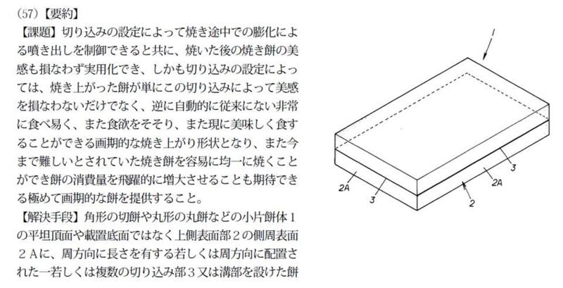 f:id:oukajinsugawa:20140321111434j:plain