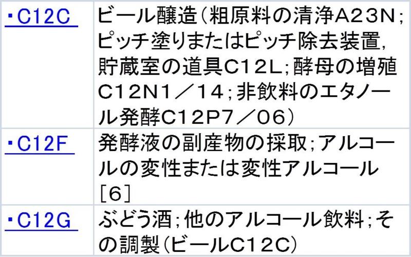 f:id:oukajinsugawa:20140326210217j:plain