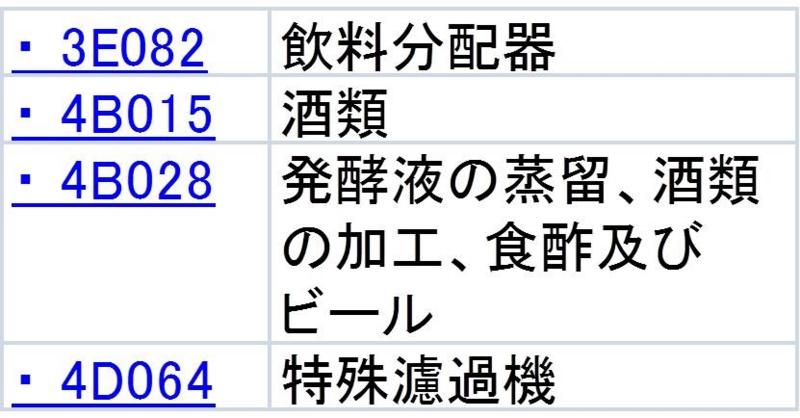 f:id:oukajinsugawa:20140326211401j:plain
