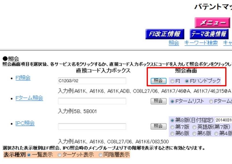 f:id:oukajinsugawa:20140326211423j:plain
