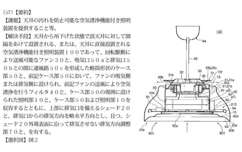 f:id:oukajinsugawa:20140331170649j:plain