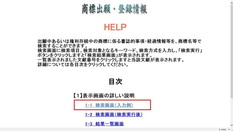 f:id:oukajinsugawa:20140517160605j:plain