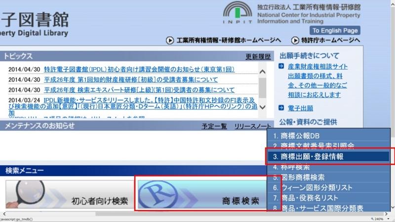 f:id:oukajinsugawa:20140517160930j:plain