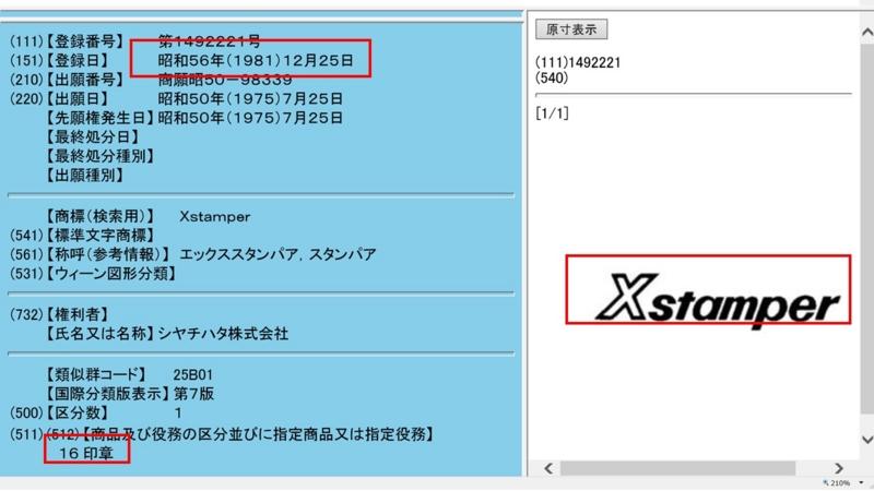 f:id:oukajinsugawa:20140517161806j:plain