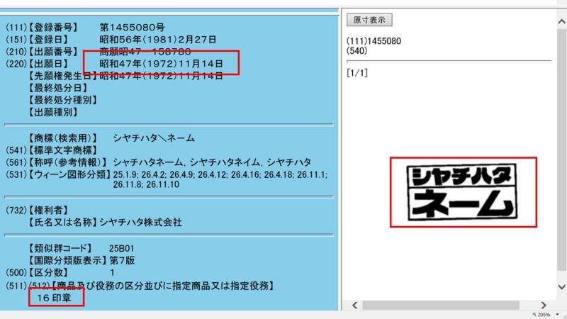f:id:oukajinsugawa:20140517161931j:plain