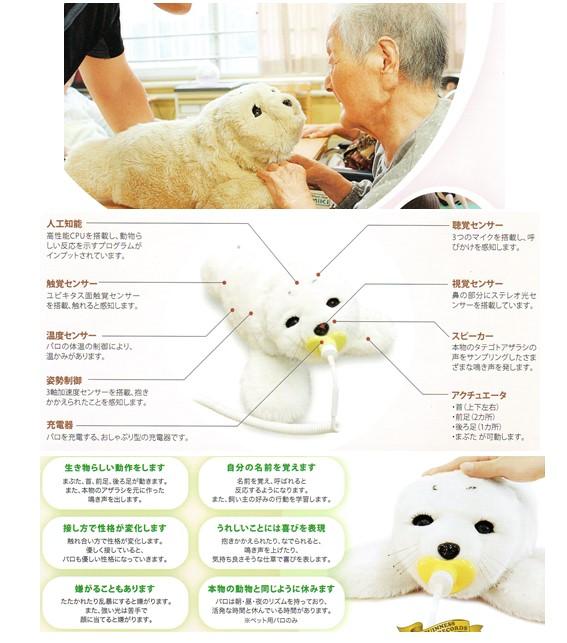 f:id:oukajinsugawa:20140525143501j:plain