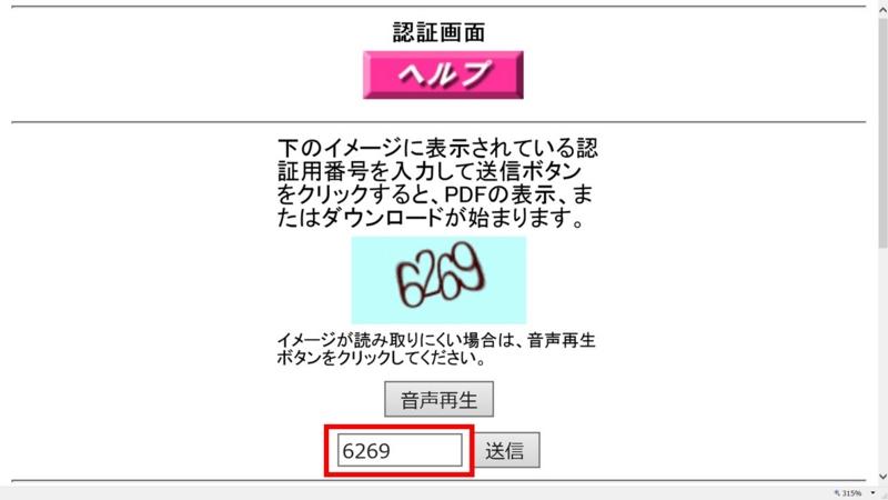 f:id:oukajinsugawa:20140602183335j:plain