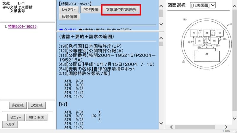 f:id:oukajinsugawa:20140602183404j:plain