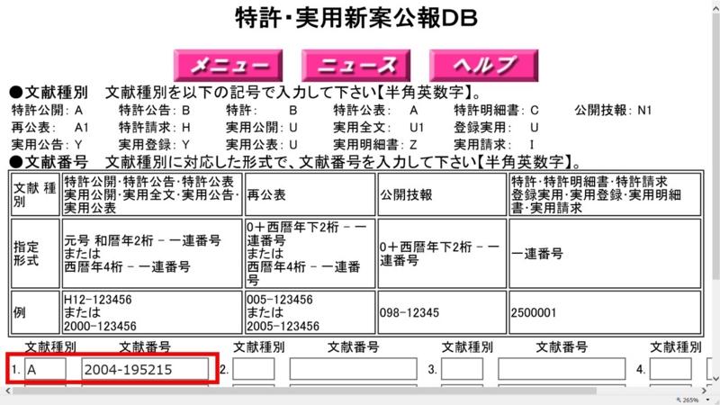f:id:oukajinsugawa:20140602183421j:plain