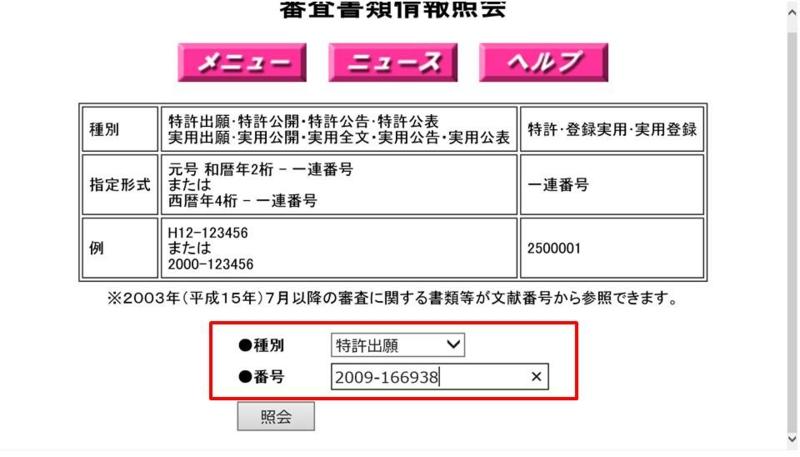 f:id:oukajinsugawa:20140612191204j:plain