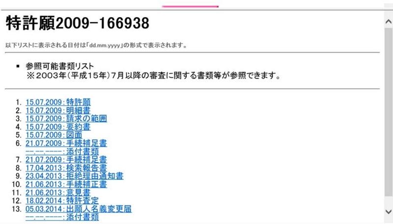 f:id:oukajinsugawa:20140612191300j:plain