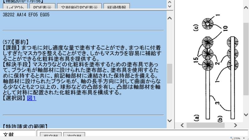 f:id:oukajinsugawa:20140628103048j:plain