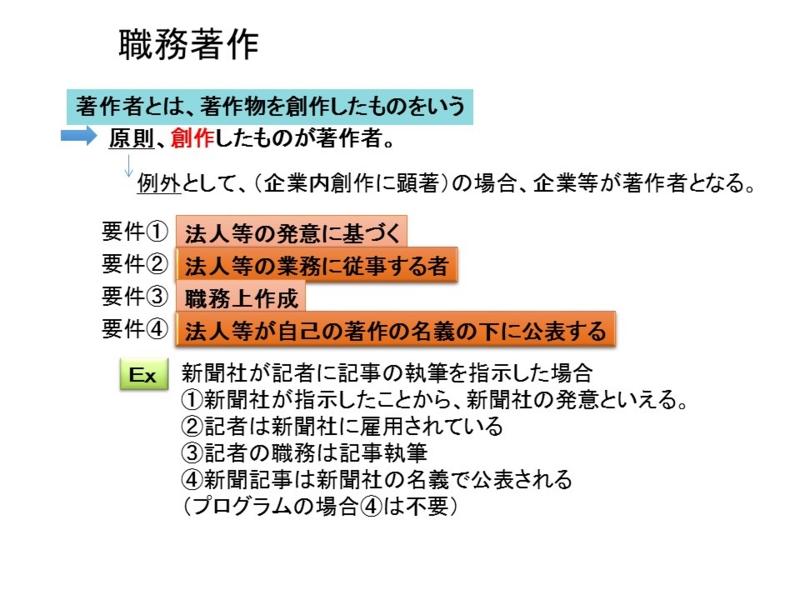 f:id:oukajinsugawa:20140705193230j:plain