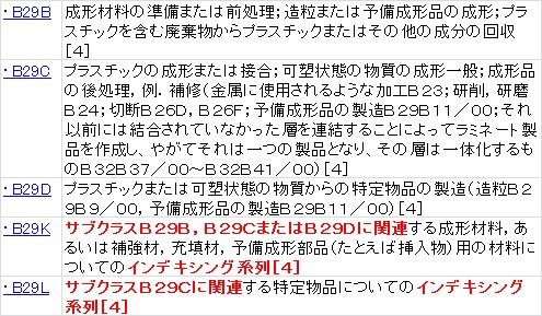 f:id:oukajinsugawa:20141001184255j:plain