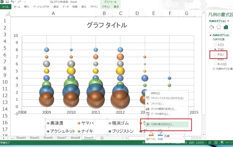 f:id:oukajinsugawa:20141004105920j:plain