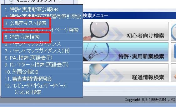 f:id:oukajinsugawa:20141006184045j:plain