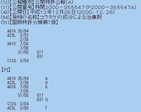 f:id:oukajinsugawa:20141006184133j:plain