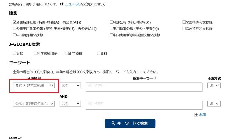 f:id:oukajinsugawa:20150328115055j:plain