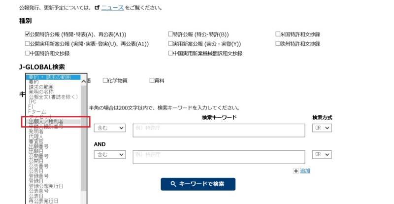 f:id:oukajinsugawa:20150328115143j:plain
