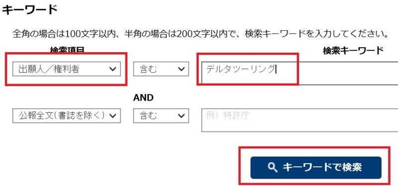 f:id:oukajinsugawa:20150328115220j:plain