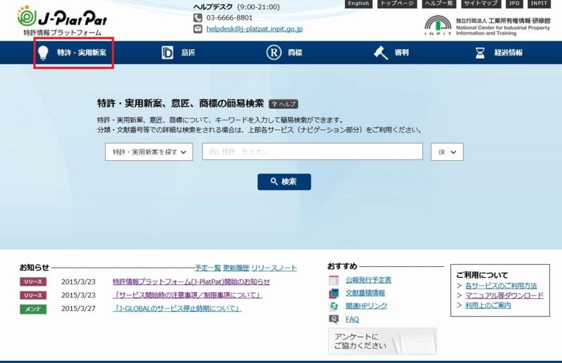f:id:oukajinsugawa:20150401122113j:plain