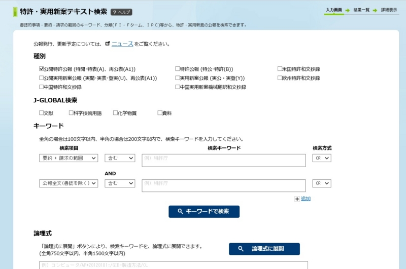 f:id:oukajinsugawa:20150401122331j:plain