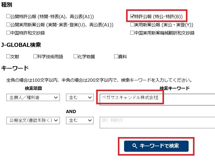 f:id:oukajinsugawa:20150401122701j:plain