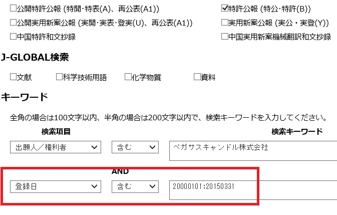 f:id:oukajinsugawa:20150401122756j:plain