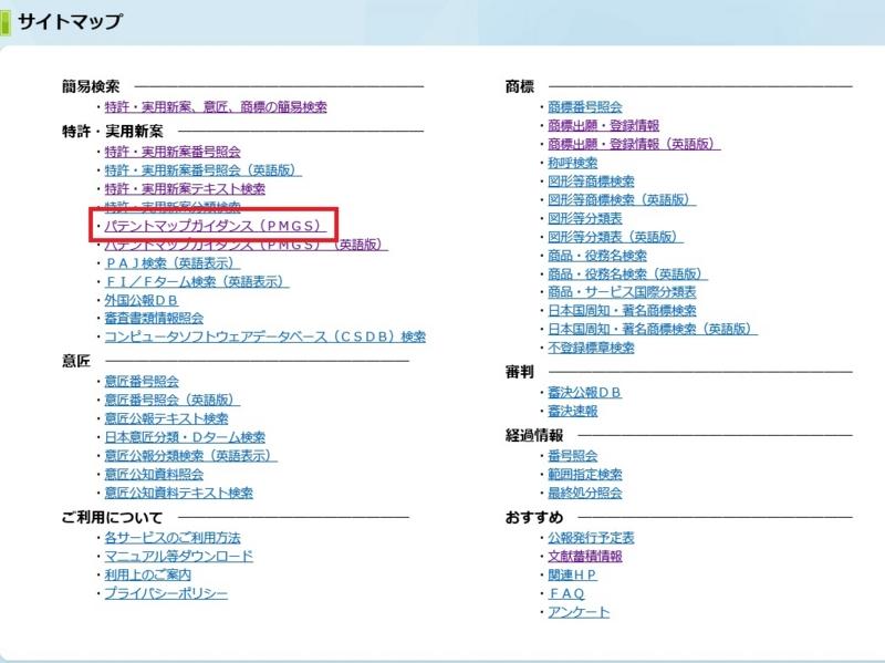 f:id:oukajinsugawa:20150401173052j:plain