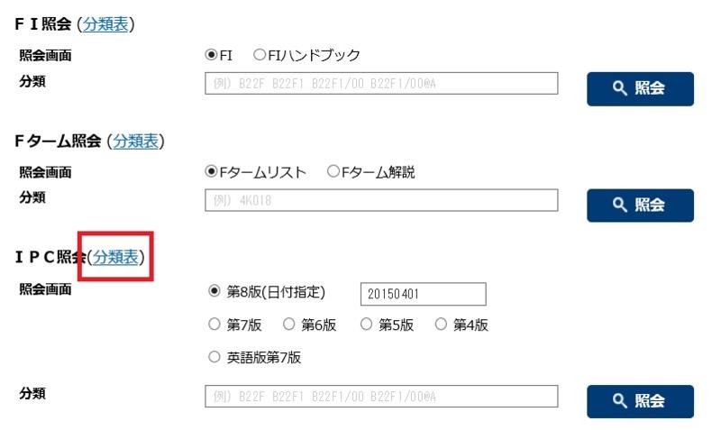 f:id:oukajinsugawa:20150401173114j:plain