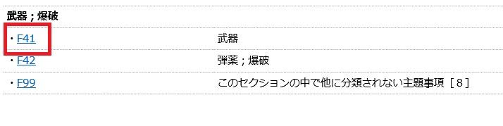 f:id:oukajinsugawa:20150401173229j:plain