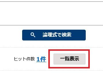 f:id:oukajinsugawa:20150401173442j:plain