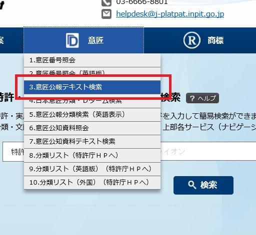 f:id:oukajinsugawa:20150402123417j:plain