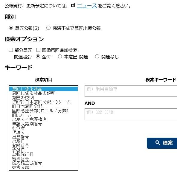 f:id:oukajinsugawa:20150402123454j:plain