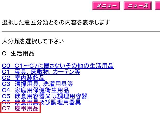 f:id:oukajinsugawa:20150405063527j:plain
