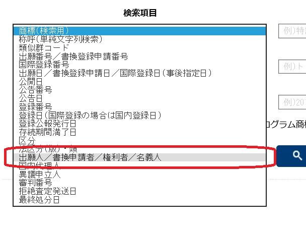 f:id:oukajinsugawa:20150407095057j:plain