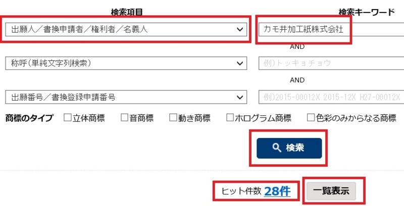 f:id:oukajinsugawa:20150407095641j:plain