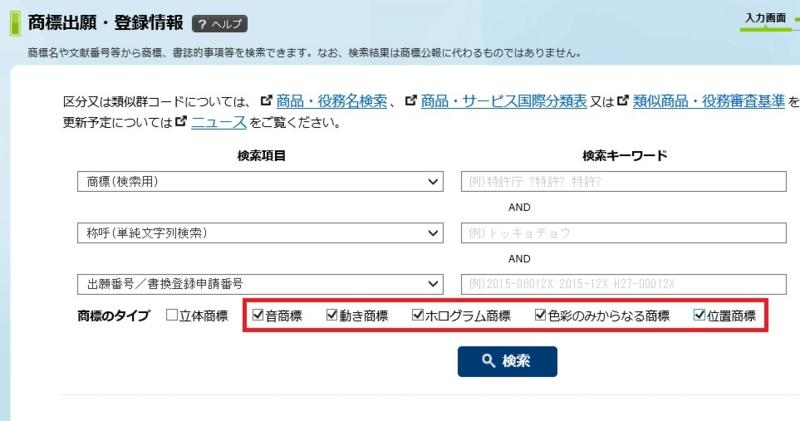 f:id:oukajinsugawa:20150409184450j:plain