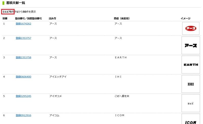 f:id:oukajinsugawa:20150409185646j:plain