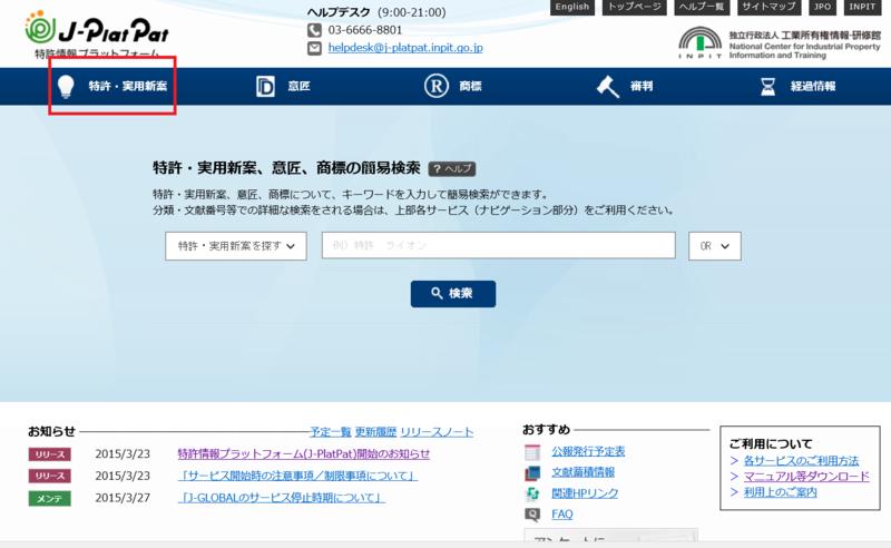 f:id:oukajinsugawa:20150416124124p:plain