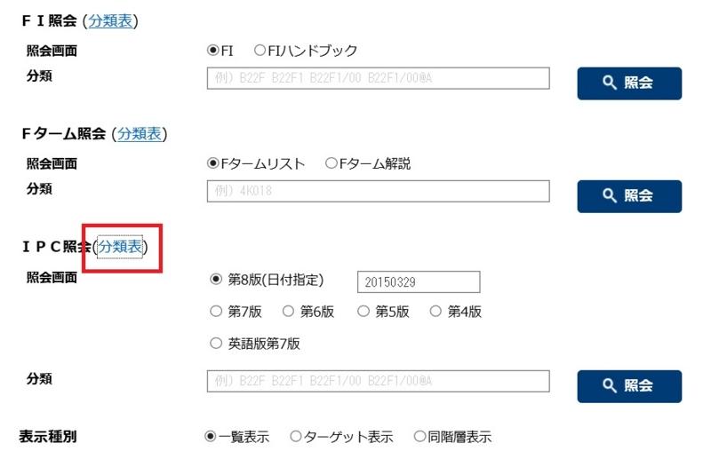 f:id:oukajinsugawa:20150416124820j:plain