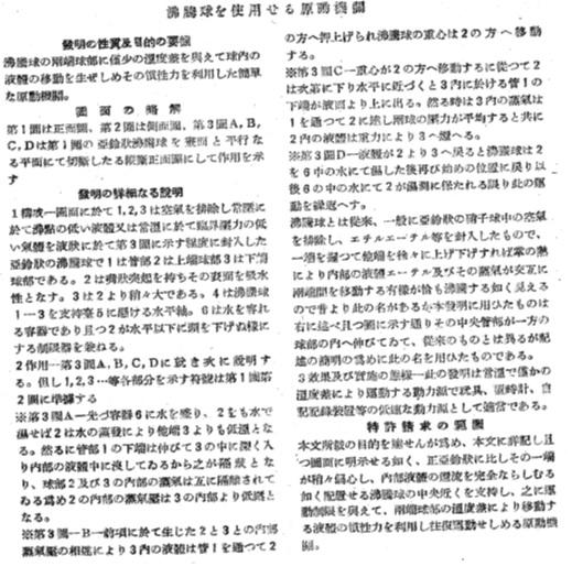 f:id:oukajinsugawa:20150423191330j:plain