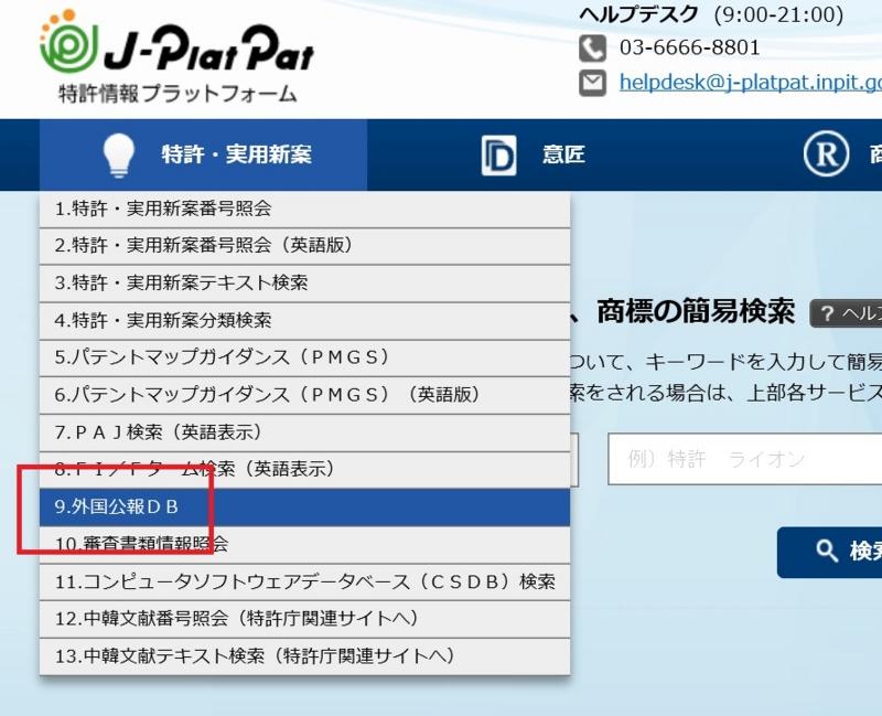 f:id:oukajinsugawa:20150503112846j:plain