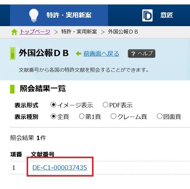 f:id:oukajinsugawa:20150503113014j:plain