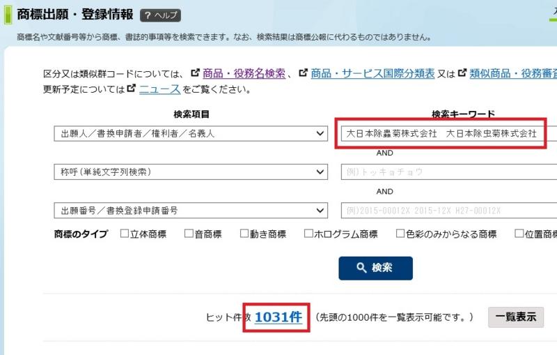 f:id:oukajinsugawa:20150513124707j:plain