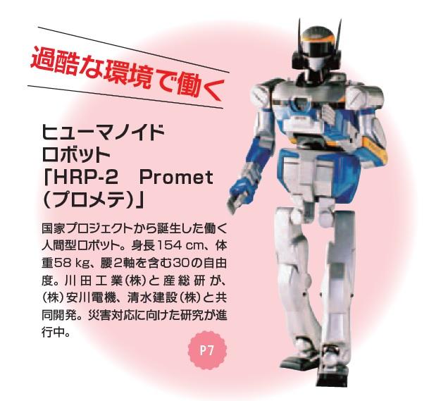 f:id:oukajinsugawa:20150616164342j:plain