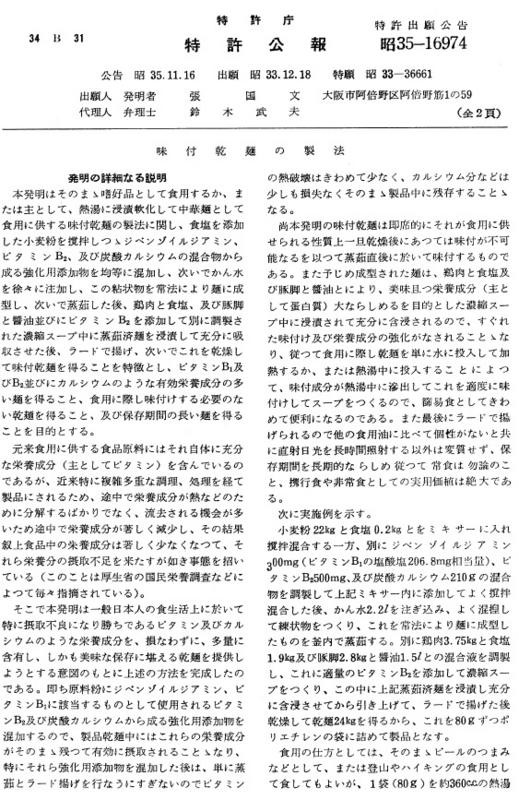 f:id:oukajinsugawa:20150617132035j:plain
